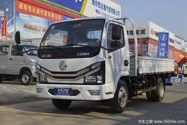 优惠0.2万济宁多利卡D5载货车促销中
