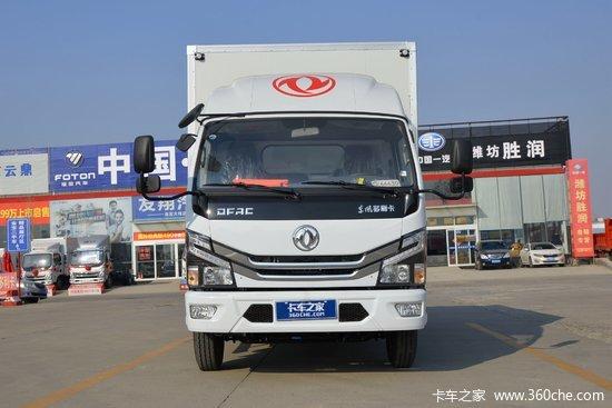 东风 多利卡D6 115马力 4.17米单排厢式轻卡(国六)(EQ5046XXY3CDFAC)
