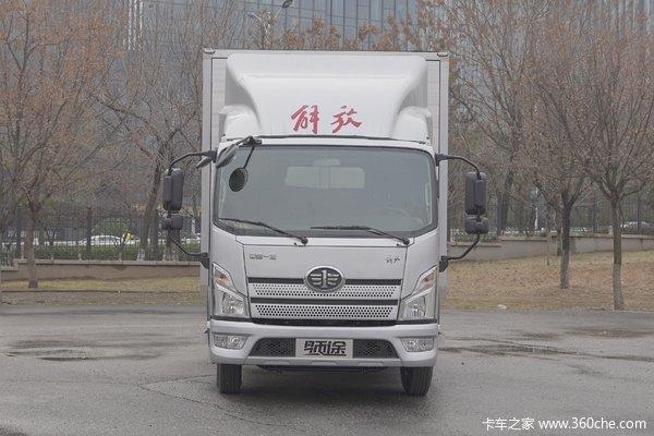 降价促销解放领途载货车仅售16.30万元