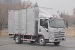 解放 领途 156马力 4.16米单排厢式轻卡(国六)(CA5043XXYP40K61L2E6A84)