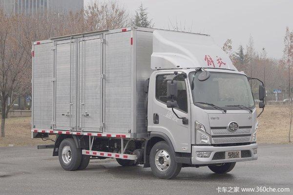 优惠促销,铜仁解放 领途 载货车仅售12.28万元