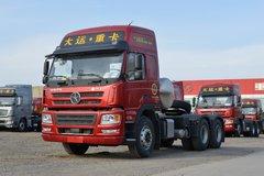 大运 新N8E重卡 钜赢版 460马力 6X4 LNG牵引车(470冲焊桥)(国六)(CGC4250N6ECBB)