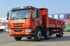 青岛解放 龙V 220马力 6X2 6.8米自卸车(CA3243PK2E5T3A90)