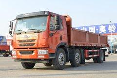 青岛解放 龙V 220马力 6X2 6.8米自卸车(CA3244PK2E5T3A90)