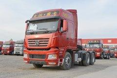 大运 N9H重卡 远航版 550马力 6X4牵引车(CGC4250D5FCCH)