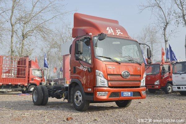 优惠0.3万 上海领途载货车火热促销中