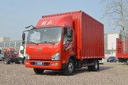 解放 J6F 130马力 4.16米单排厢式轻卡(CA5040XXYP40K61L2E5A84)