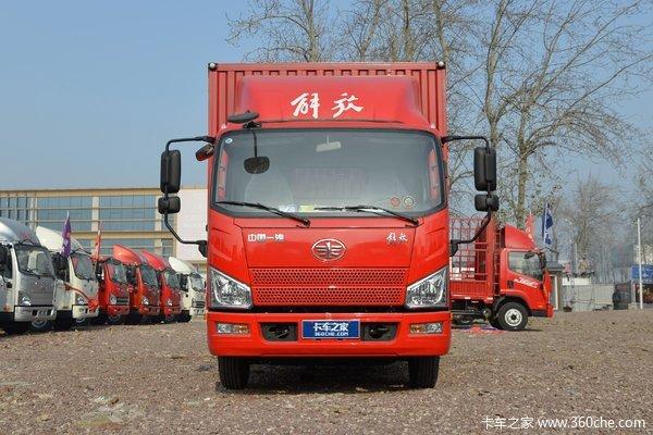 重庆奔辉优惠1.2万J6F载货车促销中