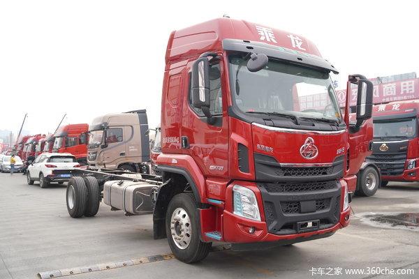 东风柳汽 乘龙H5中卡 240马力 4X2 6.8米仓栅式载货车(153后桥)