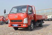 一汽红塔 解放经典1系 87马力 4X2 3.715米自卸车(CA3040K11L1E5J)