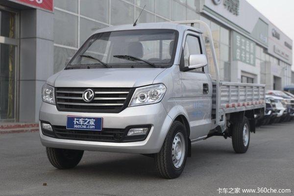 仅售4.49万小康D系列载货车优惠促销