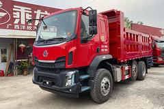 东风柳汽 新乘龙M3 220马力 6X2 4.5米自卸车(提升桥)(LZ3251M3CB1)