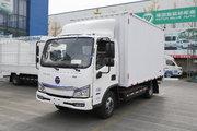 福田 奧鈴智藍 4.5T 4.14米單排純電動廂式輕卡