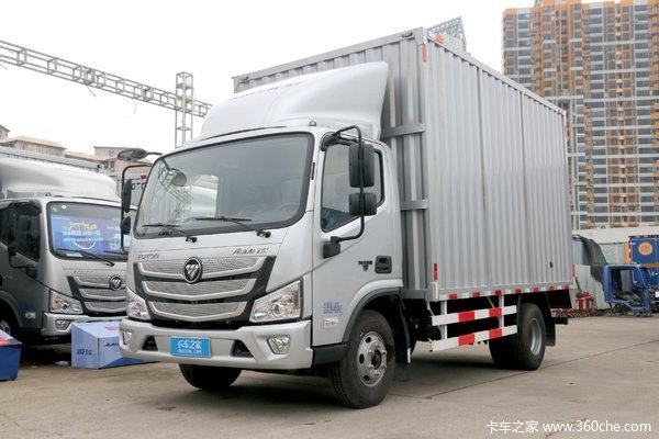 福田 欧马可S1系 156马力 4.14米单排厢式轻卡(采埃孚6挡)(国六)