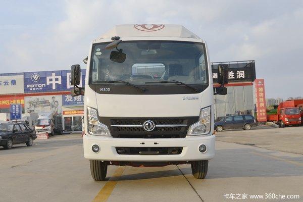 降价促销 凯普特K6L载货车仅售12.15万