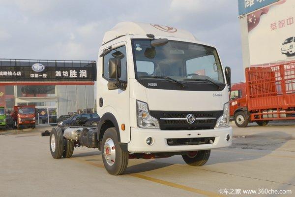 降价促销凯普特K6L载货车仅售12.15万