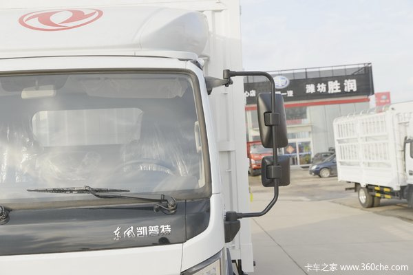 回馈客户绍兴凯普特K6载货仅售14.18万