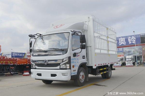 购凯普特K6载货车 享高达0.6万优惠