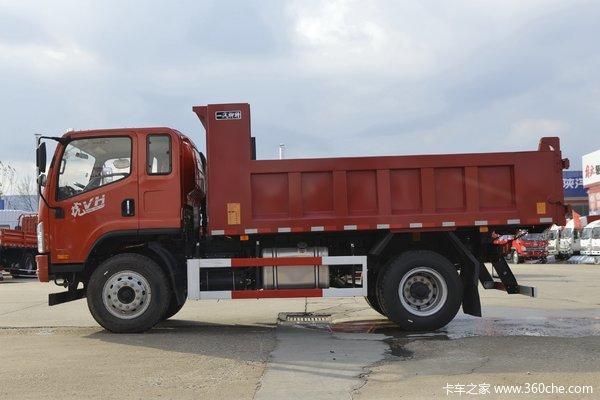 降价促销长治解放虎V自卸车仅售16.60万