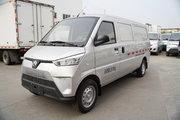 北京牌 小河馬 2.5T 4.5米純電動封閉廂式運輸車