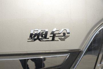 福田 奥铃新捷运 156马力 4.14米单排厢式轻卡(国六)(BJ5048XXY8JEA-AB2)图片