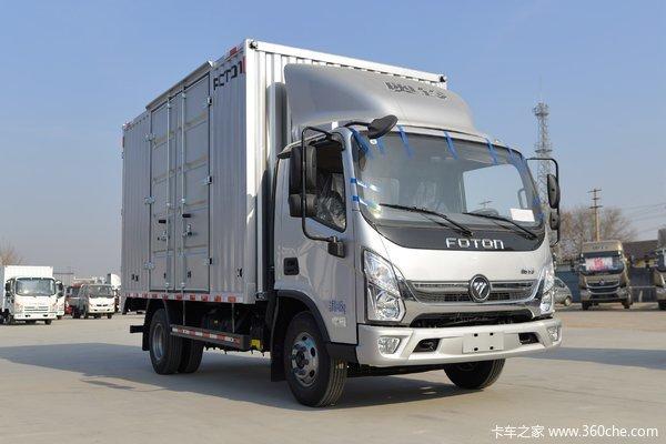 奥铃新捷运载货车北京市火热促销中 让利高达1.98万