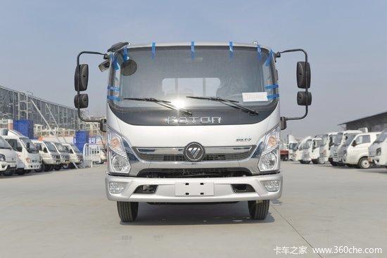 福田 奥铃新捷运 132马力 4.17米单排栏板轻卡(国六)(BJ1045V9JDA-AB1)