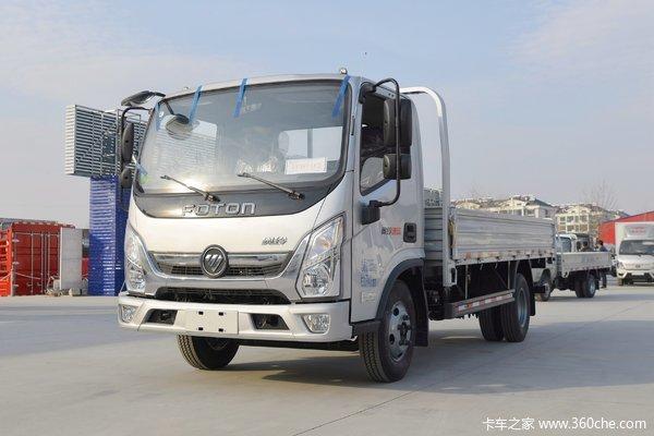 奥铃速运载货车限时促销中 优惠1.68万
