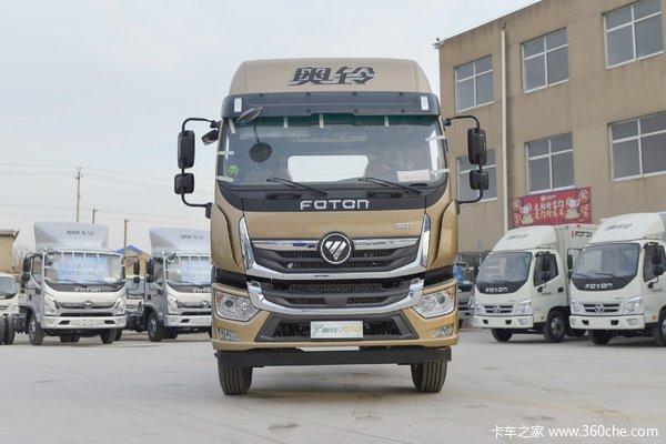 福田 奥铃大黄蜂 220马力 6.8米排半仓栅式载货车(国六)