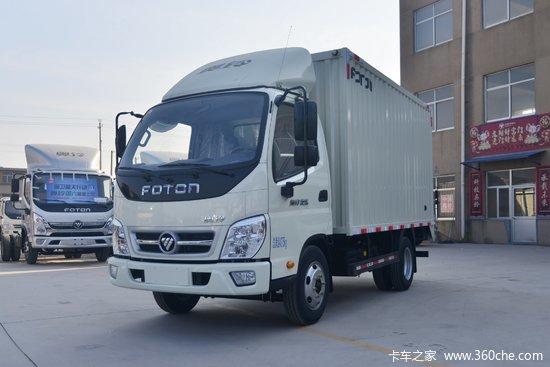 福田 奥铃捷运 88马力 4.165米单排厢式轻卡(BJ5041XXY-A3)