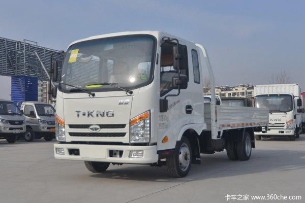 优惠0.5万唐骏金利卡II载货车促销中
