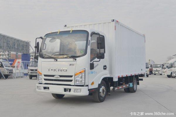 购金利卡II载货车送电动车限时促销中 ,数量有限速来抢购