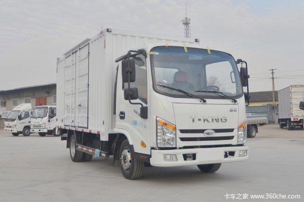 金利卡II载货车北京市火热促销中 买金利卡II送电动车