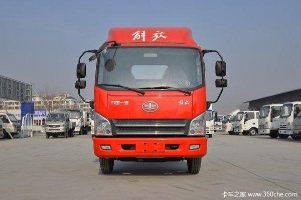 优惠0.5万上海航如解放虎V载货车促销中