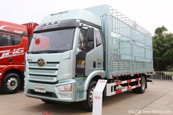 一汽解放 J6L中卡 精英版 240马力 4X2 6.75米仓栅式载货车(国六)