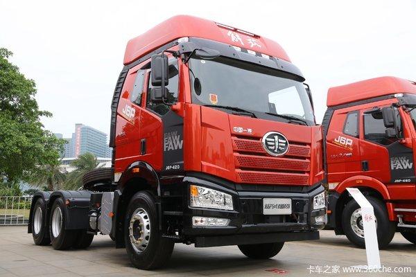 一汽解放 新J6P重卡 领航版四季款 550马力 6X4牵引车(CA4250P66K25T1A2E5)