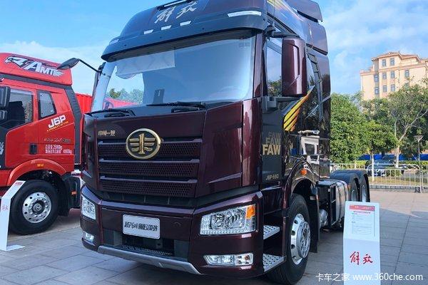 一汽解放 新J6P重卡 领航版3.0 560马力 6X4牵引车(国六)