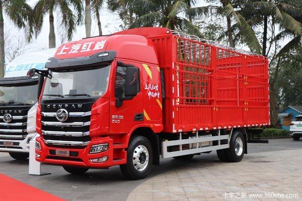 上汽红岩 杰豹H6 240马力 4X2 6.5米仓栅式载货车(国六)