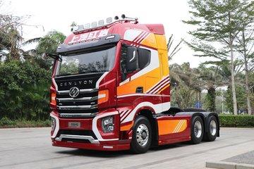 上汽红岩 杰狮H6 560马力 6X4牵引车(国六)(CQ4257SD13334)