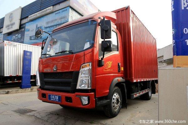 中国重汽HOWO 王系 130马力 4.15米单排厢式轻卡