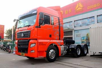 中国重汽 汕德卡SITRAK G7重卡 510马力 6X4牵引车