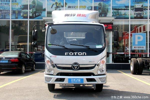 福田 奥铃速运 131马力 4.14米单排厢式轻卡(采埃孚)(国六)