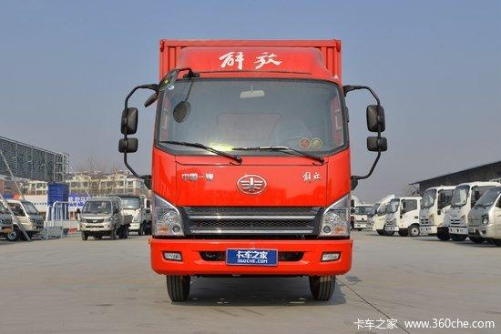 解放 虎VN 120马力 4.16米单排厢式轻卡(国六)(CA5043XXYP40K61L2E6A84)