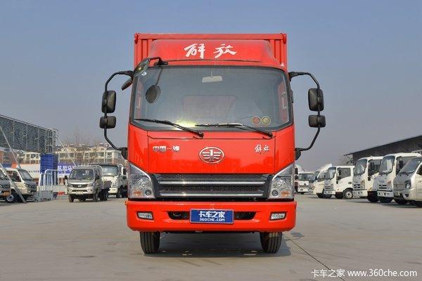 促销太原解放轻卡虎V集装箱仅售8.30万