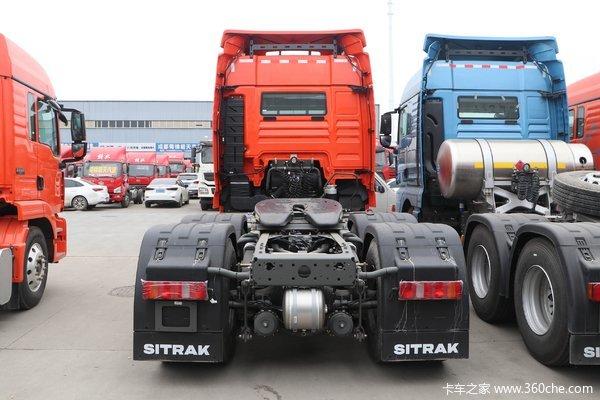 降价促销SITRAKC7H牵引车仅售46.88万