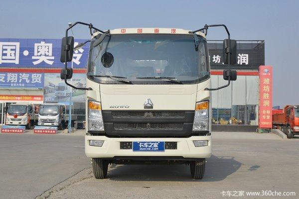 新车到店 淄博市王载货车仅需7.48万元