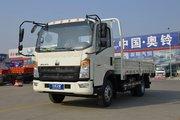 中国重汽HOWO 悍将 170马力 5.4米单排栏板轻卡(ZZ1167G421CE1)
