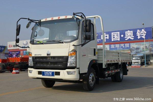 中国重汽HOWO 悍将 110马力 4.165米单排栏板轻卡