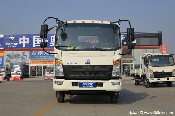 中国重汽HOWO 悍将 110马力 4.165米单排栏板轻卡(ZZ1047C3314E145-1)
