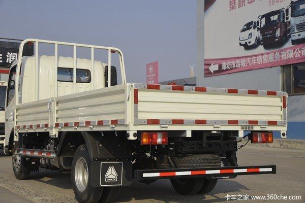 优惠0.2万 北京市悍将载货车火热促销中
